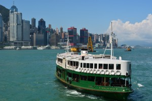 Hong Kong island and star ferry