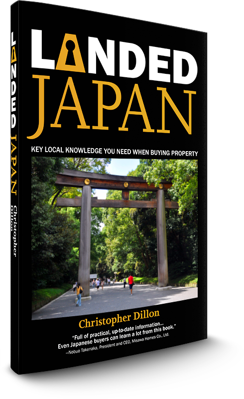 Landed books explain how to buy houses and apartments in Tokyo and other cities in Japan