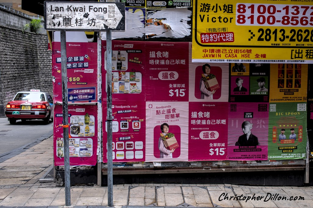 Commercial real estate for rent in Lan Kwai Fong