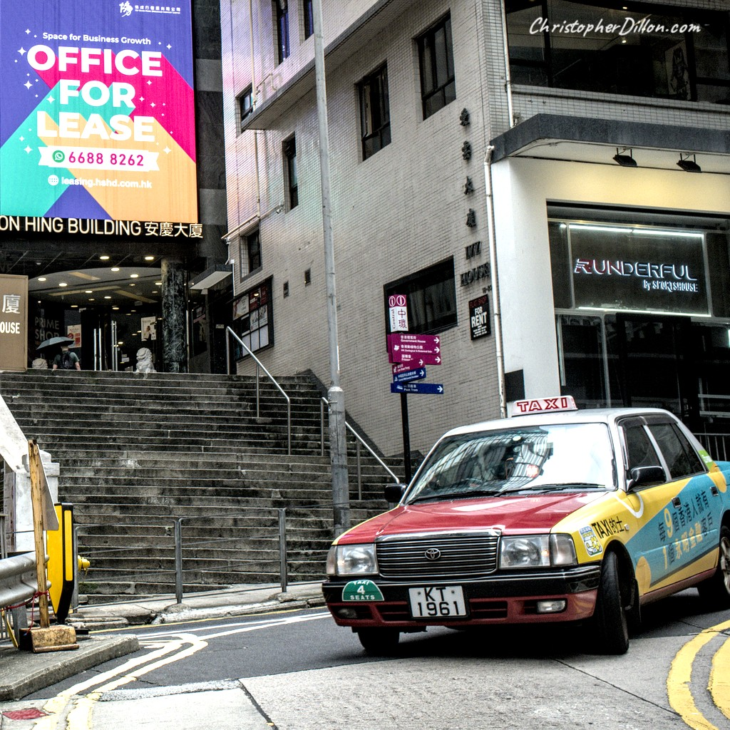 Commercial real estate, including offices, is abundant in Central Hong Kong