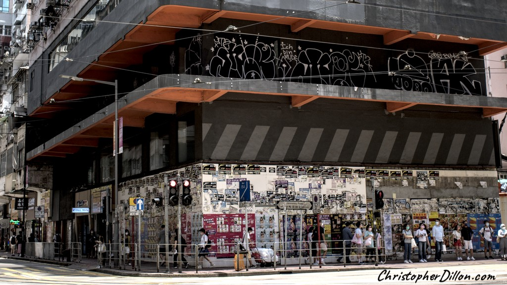 Empty stores on the corner of Hennessy Road and Percival Street, Causeway Bay, Hong Kong